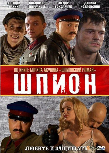 смотреть россии кино