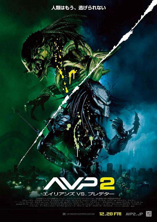 Aliens vs Predator : Requiem streaming vf - kokatube